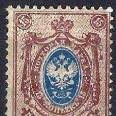 Sellos: RUSIA 1904 - ESCUDO NACIONAL - 15K PÚRPURA PARDUZCO /AZUL - MNH**. Lote 289737918