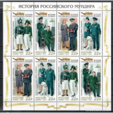 Sellos: ⚡ DISCOUNT RUSSIA 2017 HISTORY OF THE RUSSIAN UNIFORM MNH - CLOTHING, THE FORM. Lote 289931058
