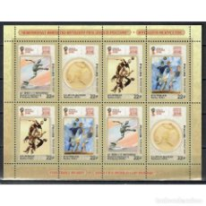 Sellos: ⚡ DISCOUNT RUSSIA 2017 FOOTBALL IN ART - FIFA FOOTBALL WORLD CUP 2018, RUSSIA MNH - FOOTBALL. Lote 289931113
