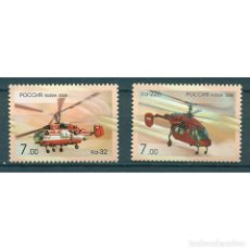 Sellos: ⚡ DISCOUNT RUSSIA 2008 HELICOPTERS MNH - AVIATION, HELICOPTERS. Lote 289931533