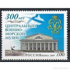 Francobolli: RU1299 RUSSIA 2009 MNH THE 300TH ANNIVERSARY OF NAVAL MUSEUM. Lote 293374523