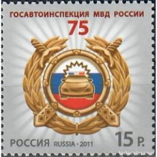 Sellos: RU1495 RUSSIA 2011 MNH THE 75TH ANNIVERSARY OF THE SATET AUTOMOBILE INSPECTORATE. Lote 293374908