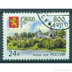 Sellos: RU2103-2 RUSSIA 2016 U 800 YEARS TO THE CITY OF RZHEV. Lote 293376453
