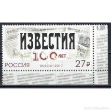 Sellos: RU2227 RUSSIA 2017 MNH NEWSPAPERS - THE 100TH ANNIVERSARY OF IZVESTIA. Lote 293376793