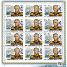 Sellos: RU2706ML RUSSIA 2020 MNH 250TH ANNIVERSARY OF THE BIRTH OF I.F. KRUZENSHTERN, NAVIGATOR. Lote 293390173
