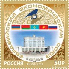 Sellos: RU2526 RUSSIA 2019 MNH EURASIAN ECONOMIC UNION. Lote 293391648