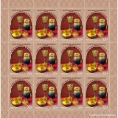 Sellos: RU2473ML RUSSIA 2019 MNH 100TH ANNIVERSARY OF THE ALEKSANDROVSKAYA SLOBODA MUSEUM-RESERVE. Lote 293391758