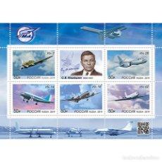Sellos: RU2560 RUSSIA 2019 MNH 125TH ANNIVERSARY OF THE BIRTH OF S.V. ILYUSHIN, AIRCRAFT DESIGNER. Lote 293393203