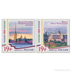 Sellos: RU2017 RUSSIA 2015 MNH JOINT ISSUE OF RUSSIA AND MEXICO - 125 YEARS OF DIPLOMATIC RELATIONS. Lote 293393333