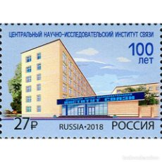 Sellos: RU2404 RUSSIA 2018 MNH 100 YEARS OF THE CENTRAL RESEARCH INSTITUTE OF COMMUNICATIONS. Lote 293393978