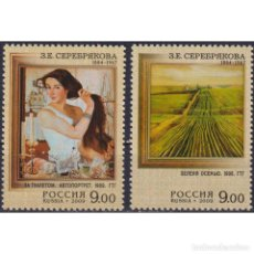 Francobolli: RU1334 RUSSIA 2009 MNH THE 125TH BIRTH ANNIVERSARY OF Z.E. SEREBRYAKOVA. Lote 293404193