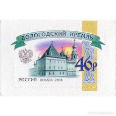 Sellos: RU2364 RUSSIA 2018 MNH VOLOGDA KREMLIN. Lote 293405138