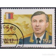 Sellos: RU2195-2 RUSSIA 2017 U HEROES OF THE RUSSIAN FEDERATION - OSKANOV S.S.. Lote 293405478