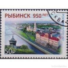 Sellos: RU2799-2 RUSSIA 2021 U THE 950TH ANNIVERSARY OF RYBINSK, YAROSLAV REGION. Lote 293412933