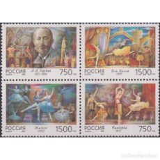 Sellos: RU309 RUSSIA 1996 MNH THE 125TH BIRTH ANNIVERSARY OF A.GORSKY. Lote 293413403