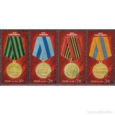 Sellos: RU1945-2 RUSSIA 2015 U TO THE 70TH ANNIVERSARY OF VICTORY IN THE GREAT PATRIOTIC WAR. Lote 293404558