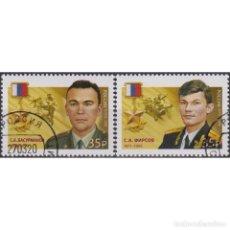 Sellos: RU2621-2 RUSSIA 2020 U HEROES OF THE RUSSIAN FEDERATION. Lote 293406468