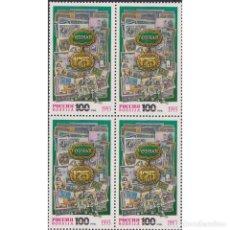 Sellos: RU114KB RUSSIA 1993 MNH THE 175TH ANNIVERSARY OF GOZNAK. Lote 293411563