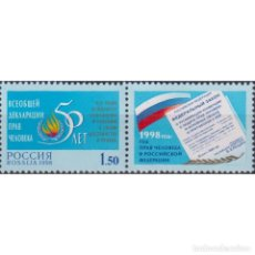 Sellos: RU467 RUSSIA 1998 MNH THE 50TH ANNIVERSARY OF DECLARATION OF HUMAN RIGHTS. Lote 293412343