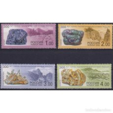 Sellos: RU613 RUSSIA 2000 MNH THE 300TH ANNIVERSARY OF ROCK-GEOLOGICAL SERVICE. Lote 293412838