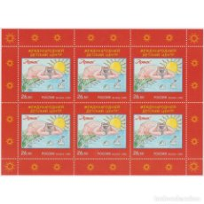 Sellos: RU1965ML RUSSIA 2015 MNH INTERNATIONAL CHILDREN'S CENTER ARTEK. Lote 293413243