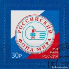 Sellos: RU2759-2 RUSSIA 2021 U RUSSIAN PEACE FOUNDATION. Lote 293413258