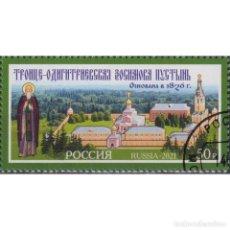 Sellos: RU2721-2 RUSSIA 2021 U TRINITY-ODIGITRIEVSKY CONVENT. Lote 293413268