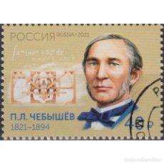 Sellos: RU2767-2 RUSSIA 2021 U 200TH ANNIVERSARY OF THE BIRTH OF P.L. CHEBYSHEV. Lote 293413288
