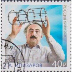 Sellos: RU2779-2 RUSSIA 2021 U 100TH ANNIVERSARY OF THE BIRTH OF G.A. ILIZAROVA. Lote 293413298