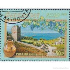 Sellos: RU2791-2 RUSSIA 2021 U THE 2,250TH ANNIVERSARY OF THE CITY OF FEODOSIA. Lote 293413303