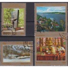 Sellos: RU2784-2 RUSSIA 2021 U CONTEMPORARY ART OF RUSSIA. Lote 293413318