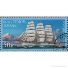 Sellos: RU2792-2 RUSSIA 2021 U THE 100TH ANNIVERSARY OF THE STEEL BARQUE STS SEDOV. Lote 293413328