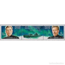 Sellos: RU1187ML-2 RUSSIA 2007 MNH HEROES OF SUBMARINE FORCES. Lote 293413423