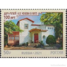 Sellos: RU2826 RUSSIA 2021 MNH 100TH ANNIVERSARY OF THE A.P. CHEKHOV IN YALTA. Lote 293413453