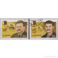 Sellos: RU2730-2 RUSSIA 2021 MNH HEROES OF RUSSIA - DNEPROVSKY A.V. AND MOROZOV S.N.. Lote 293413473
