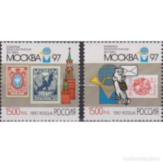 Sellos: RU389 RUSSIA 1997 MNH INTERNATIONAL STAMP EXHIBITION MOSCOW 97. Lote 293413573
