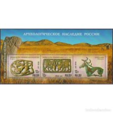 Sellos: RU1223 RUSSIA 2008 MNH ARCHAEOLOGICAL HERITAGE TO RUSSIA. Lote 293413578