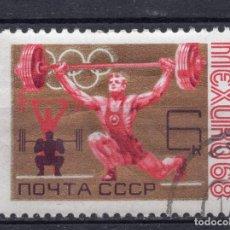 Sellos: UNION SOVIETICA URSS , 1968 , STAMP , MICHEL 3518. Lote 293548448