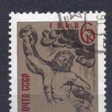 Sellos: UNION SOVIETICA URSS , 1968 , STAMP , MICHEL 3525. Lote 293548503