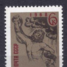 Sellos: UNION SOVIETICA URSS , 1968 , STAMP , MICHEL 3525. Lote 293548573