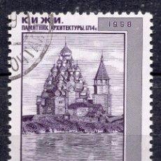 Sellos: UNION SOVIETICA URSS , 1968 , STAMP , MICHEL 3588. Lote 293548753