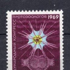 Sellos: UNION SOVIETICA URSS , 1969 , STAMP , MICHEL 3631. Lote 293608193