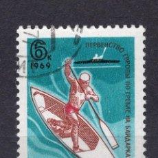 Sellos: UNION SOVIETICA URSS , 1969 , STAMP , MICHEL 3647. Lote 293608283