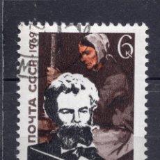 Sellos: UNION SOVIETICA URSS , 1969 , STAMP , MICHEL 3648. Lote 293608393