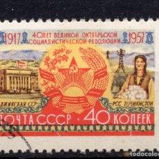 Sellos: UNION SOVIETICA URSS , 1957 , STAMP , MICHEL , 2005. Lote 293707888