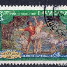 Sellos: UNION SOVIETICA URSS , 1958 , STAMP , MICHEL , 2062A. Lote 293707973