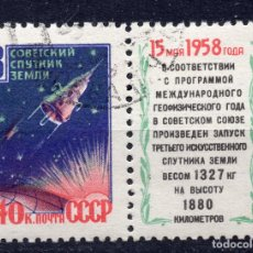 Sellos: UNION SOVIETICA URSS , 1958 , STAMP , MICHEL , 2101. Lote 293708013