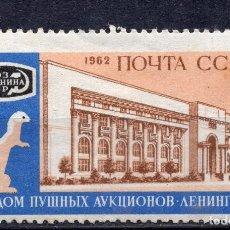Sellos: UNION SOVIETICA URSS , 1962 , STAMP , MICHEL , 2618. Lote 293708153