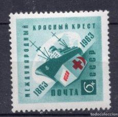 Sellos: UNION SOVIETICA URSS , 1963 , STAMP , MICHEL , 2787. Lote 293708403