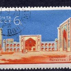 Sellos: UNION SOVIETICA URSS , 1963 , STAMP , MICHEL , 2826. Lote 293708483